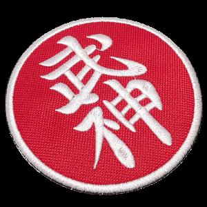 Ninjutsu Ideograma Kanjis ATM115 Patch Bordado Para Kimono