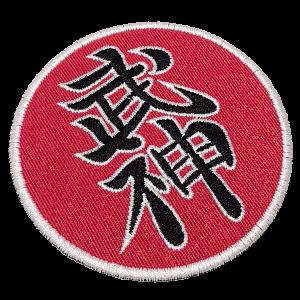 Ninjutsu Ideograma Kanjis ATM144 Patch Bordado Para Kimono