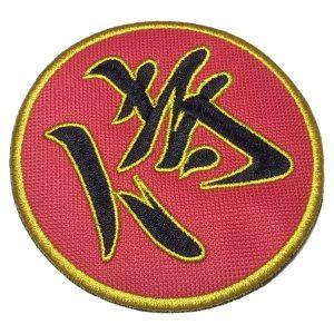 Samurai Kanji ATM172T Patch Bordado para Kimono Arte Marcial