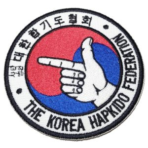 Hap Ki Do Coreia do Sul Patch Bordado Para Kimono Jaqueta