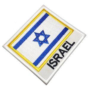 Bandeira Israel Patch Bordado Para Uniforme Camisa Kimono