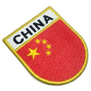 Bandeira País China Patch Bordado Para Uniforme Boné Calça