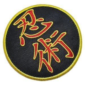 Ninjutsu Kanjis Patch Bordado Para Kimono Jaqueta Camisa