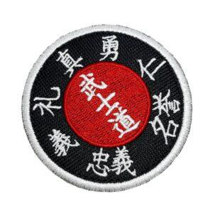 Kanjis Codigo Karate Bushido Patch Bordado Termo Adesivo