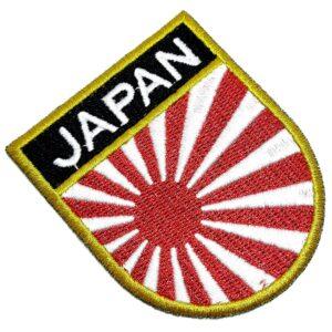 Bandeira Kamikaze Japão 1945 Patch Bordada Termo Adesivo