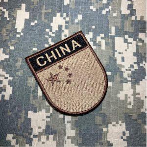 BP0195ET 01 Bandeira China Patch Bordada Termo Adesivo
